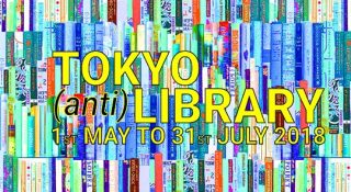 Tokyo Anti Library