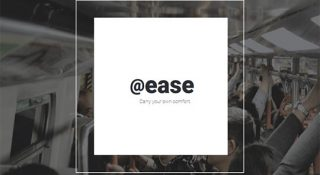 ease competition