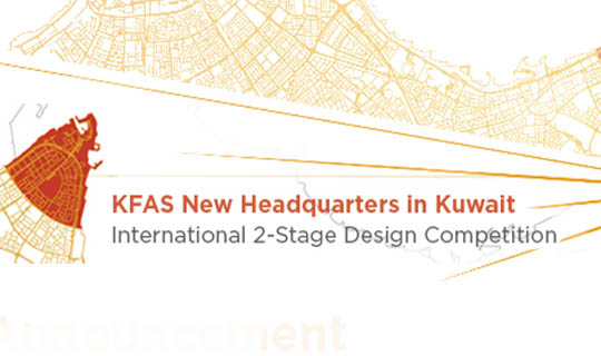 kuwait architecture competition