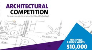 cairo architecture competition