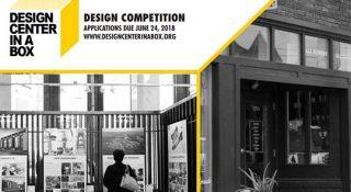 design competition 2018