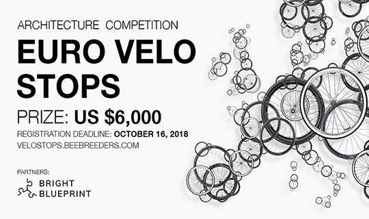 euro velo 2018 competition