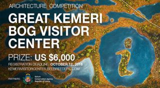 great kemeri visitor center