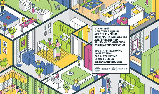 strelka competition