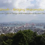 2018 International Student Design Competition: Beyond Growth – Bridging Wakamatsu + Tobata