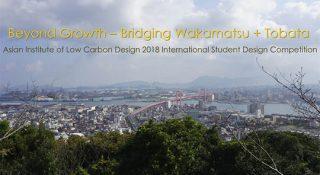 bridging wakamatsu