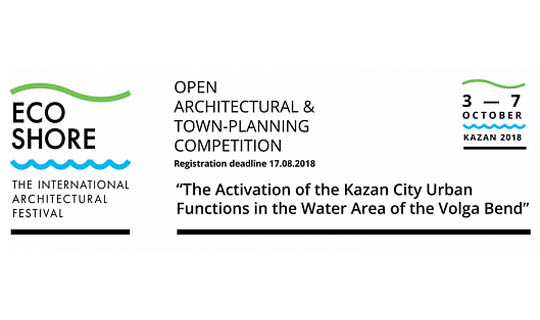 kazan architecture competition