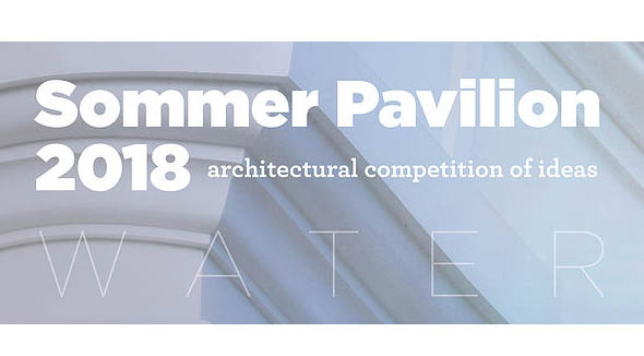 sommer pavilion 2018 architecture competition