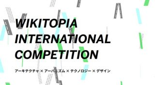 wikitopia competition