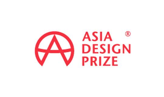 asia design prize
