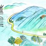 Young Bird Plan 2018 Dayang Mountain Slow Traffic System Conceptual Design Competition