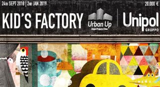 kids factory competition