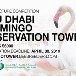 Abu Dhabi Flamingo Observation Tower