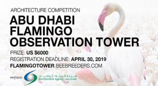 Abu_Dhabi_Flamingo_Observation_Tower_Architecture_Competition