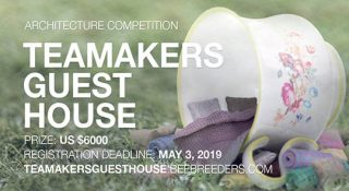 Teamakers_Guest_House_Architecture_Competition