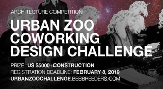 urban zoo competition