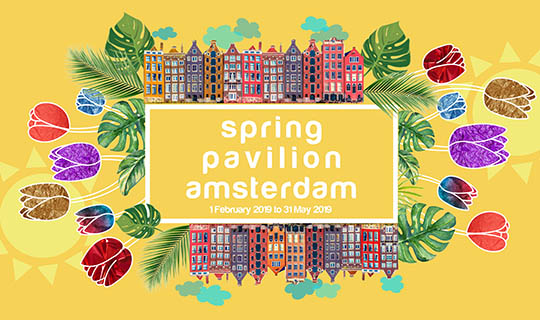 Switch Competitions_Spring Pavilion Amsterdam_Main graphic