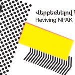 Call for Entries: Reviving NPAK