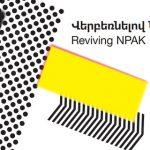 Call for Entries: Reviving NPAK