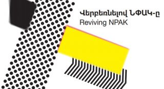 NNPAK architetcure competition