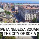 DEVELOPMENT OF THE CONCEPTUAL ARCHITECTURAL AND CULTURAL PROJECT FOR SVETA NEDELYA SQUARE, THE CITY OF SOFIA