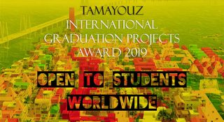 graduation project competition 2019