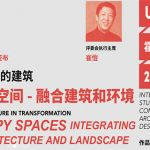 UIA – HYP Cup 2019 International Student Competition in Architectural Design