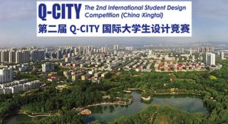 q-city international student design competition