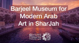 Barjeel Museum for Modern Arab Art in Sharjah2