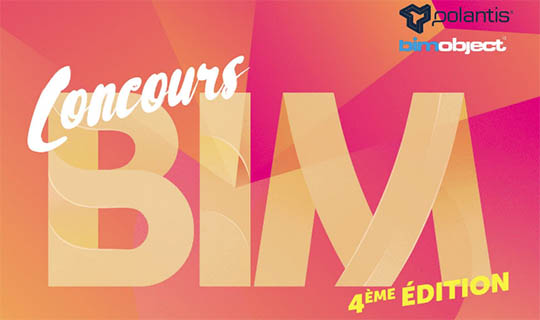 bim design competition