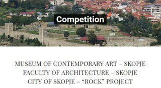 skopie architecture competition