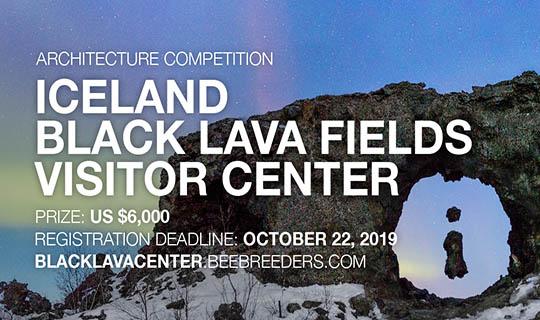 Lava_Fields_Visitor_Center_Architecture_Competition
