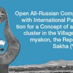 International Competition: Concept of a Tourism Cluster in the Village of Oymyakon