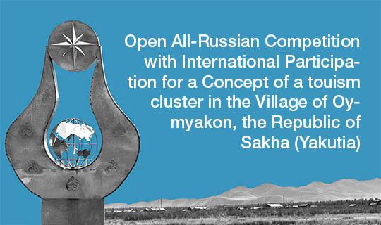 russia architecture competition