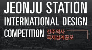 jeonju station competition