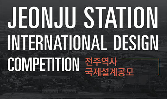 jeonju station competition