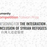 Building 4Humanity Design Competition  2nd EDITION (2019) — DESIGNING FOR THE INTEGRATION AND INCLUSION OF SYRIAN REFUGEES IN TURKEY