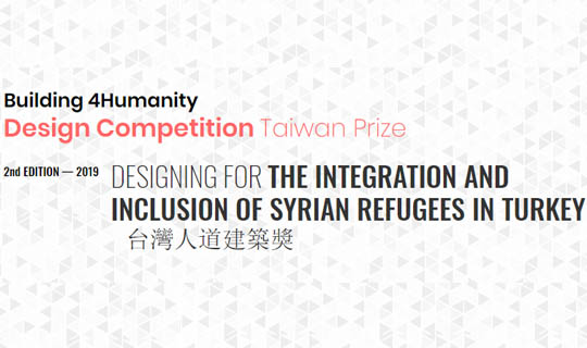 syrian refugees architecture competition