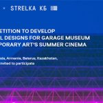 OPEN COMPETITION TO DEVELOP  CONCEPTUAL DESIGNS FOR GARAGE MUSEUM  OF CONTEMPORARY ART'S SUMMER CINEMA