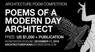 architetcure poem