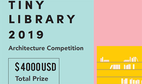 tiny library competition