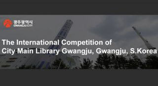 gwangju competition