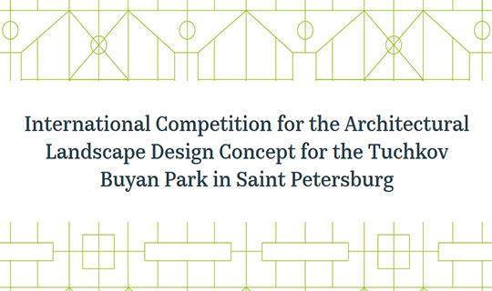 landscape design competition