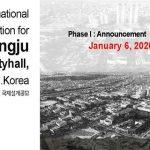 International Competition for Cheongju New Cityhall, S. Korea