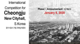 cheongju cityhall architecture competition