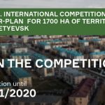 Open international architectural and urban planning competition for the development of  a master-plan for the territory  adjacent to the Almetyevsk reservoir on the river Stepnoy Zay in Almetyevsk, Republic of Tatarstan