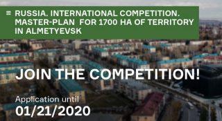 architecture competition russia