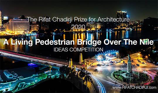 bridge over the nile design competition