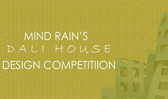 dali house design competition