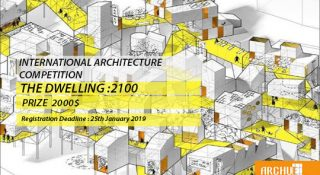 international architecture competition 2020